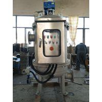 上海颖宿全自动反冲洗过滤器 吸吮式自动清洗机 袋式过滤器,烛式过滤机 固液分离器