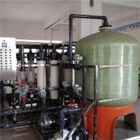 专供出口全自动节能商用大型净水器 采用UF超滤设备 轻松解决水垢问题晨兴制造
