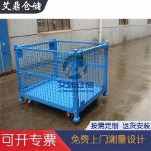 供应宁波艾鼎宁波料箱厂家ZZX-004折叠式周转箱