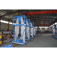 淮安铝合金升降机双柱升高6米98米10米12米载重200公斤生产厂家