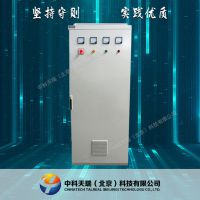 北京中科天瑞定制直销 高低压配电柜 PLC自控柜 软起控制柜