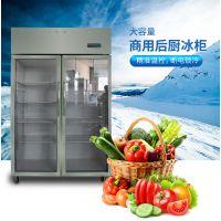 格琳凯斯GLKSCF-B4 四玻璃门展示柜 冷藏展示柜 厨房柜 冷柜 四门冰柜