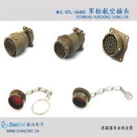 重强MAOJWEI光栅连接器12M-3AB圆形插头