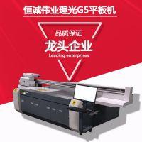 理光UV平板打印机喷绘彩印加工|源厂直销|竹木纤维板印刷设备