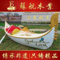批发木船/威尼斯贡多拉手划船/苏航专业制造