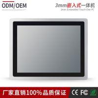 12寸3MM 工业平板电脑 IP65防水防尘 通电自启 工业一体机 深圳中冠智能