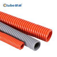 台湾材通PVC阻燃绝缘波纹管 穿线波纹管4分波纹电线套管 塑料软管