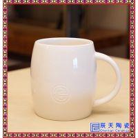 咖啡厅磨砂马克杯带勺 黑色咖啡杯配底座创意简约陶瓷水杯子