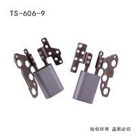 浙江固定转轴 TS-606-9 天硕固定笔记本转轴