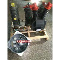 ZW32-12F型户外交流高压分界真空断路器
