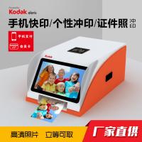 照片打印机,柯达305自助照片冲印机
