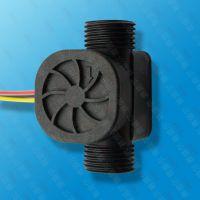 SAIER赛盛尔厂家直销4分尼龙水流量传感器 热水器流量传感器 售水机流量计