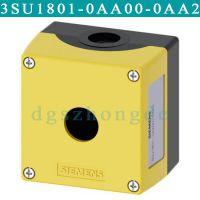 3SU1801-0AA00-0AA2西门子3SU18010AA000AA2空按钮盒