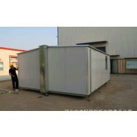 出口组装的集装箱活动房做法_拼装式集装箱房屋