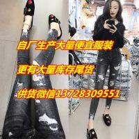 便宜女士牛仔裤广州的尾货批发市场清仓库存牛仔裤5-10元