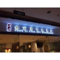 武汉发光字|武汉发光字制作|发光字制作|树脂发光字|led发光字