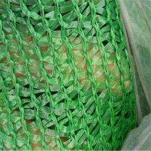 工地防尘网 工程盖土网厂家 防晒网多少一平米