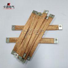 紫铜大电流导电带,非标订制铜软连接