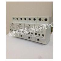 中西(CJ 促销 UPS进线浪涌保护避雷装置 )型号:YM06-FLSP-80 库号:M407513