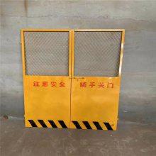 临边安全防护 工地铁丝网 临边护栏
