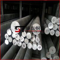 盛泰精密小直径7075铝棒 国标7075铝棒厂家