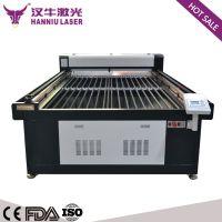 热销广州汉牛激光HQ1325有机玻璃专用激光切割机