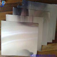 深圳铝材批发,厂家直销西南铝6061铝板价格