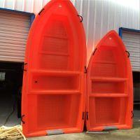 牛筋塑料渔船双层加厚3.6米冲锋舟捕鱼船捕鱼小船pe钓鱼船橡皮艇船外机