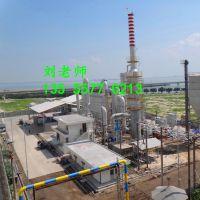 北京北科流体科技有限公司