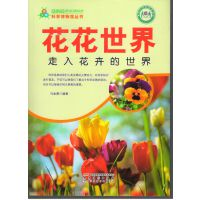 北京图书批发市场哪家好