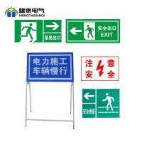 不锈钢丝印安全标识牌 交通标志牌 道路反光指示牌 铝合金警示牌定做