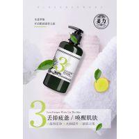姜力正品3号生姜沐浴露代理加盟杀菌消炎止痒润肤500毫升