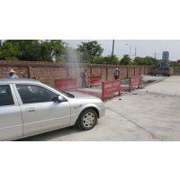 长沙市建筑工地9米洗车槽mm-103