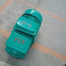 YZR型三相异步电动机 塔机 单双轴软启动电动机 宏达牌