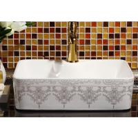 厂家卫浴陶瓷独立台上高档彩金卫浴洗手盆洗脸盆