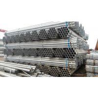 杭州2寸镀锌管公称壁厚,3寸*2.75mm热镀锌管厂家