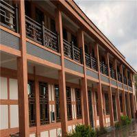 酒店木纹铝花格-仿古铝窗花护栏-木纹铝窗花格