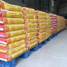 红河瓷砖胶厂家直销价152878-32719
