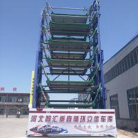 河北智汇专业生产PCXL8-16D机械式立体车库
