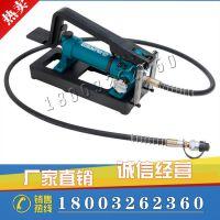 小型脚踏液压脚踏试压泵  0-80mpa 带软管高压脚踏泵