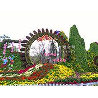植物墙,植物假山,景观造型,五色草造型,绿雕