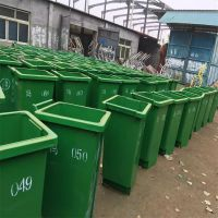 厂家直销240L垃圾桶 铁质环卫垃圾桶 小区物业镀锌板挂车桶