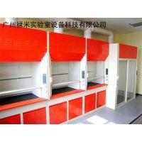 惠州全钢通风柜,韶关实验台厂家,广州天平台厂家