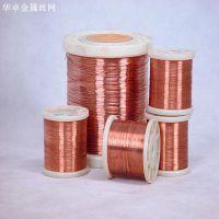 优质铜丝网 1.6mm变频器做输电材料 传电导热效果好