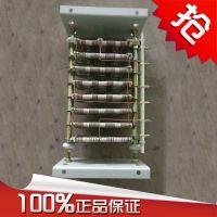ZX4-1/2 3.85KW电动机用起动调速制动电阻器 上海能垦制动电阻器