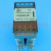 朗风无触点接触器 T43A40-3P 原装正品
