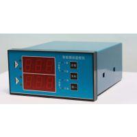 江阴泰兰CZJ-B3振动烈度监视保护仪CZJ-B3G振动监控仪 测振仪