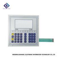 P41薄膜开关 厂家生产pvc控制面板 鼓包按键pc面板贴