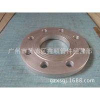 供应铝合金CBM1015-81 日标PN2.0MPa搭焊钢法兰、盲板加工定制,广州鑫