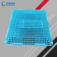 力华 日化环保塑料垫板 运输行业垫仓板